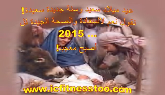 Arabic-2014