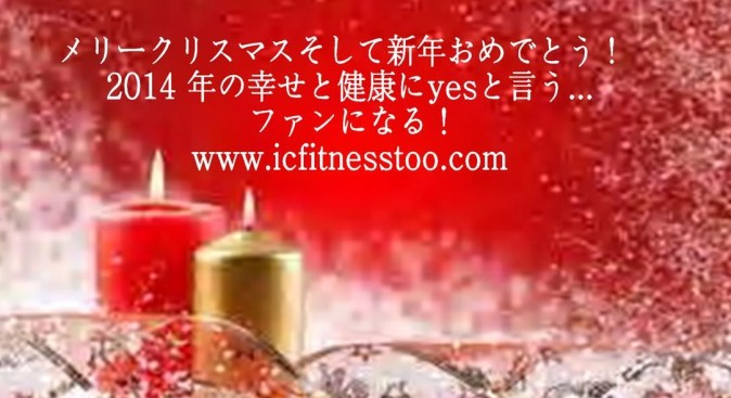 Japanese-2014