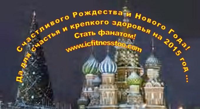 Rusia-2014