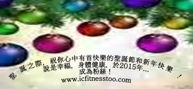 Chiness-2014