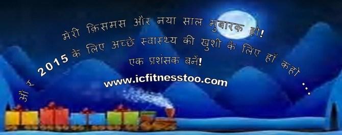 Hindi-2014
