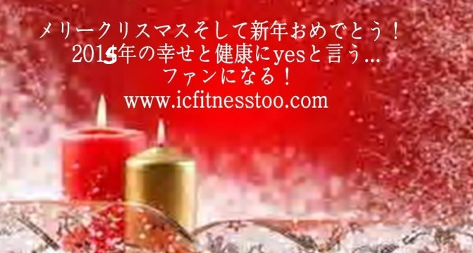 Japanese-20145