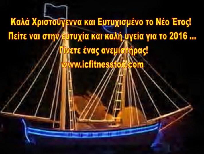 Greek-2015