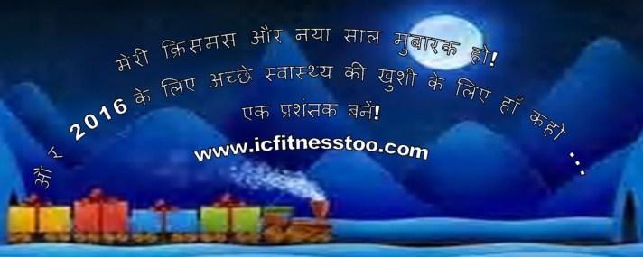 Hindi-2015