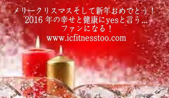 Japanese-2015